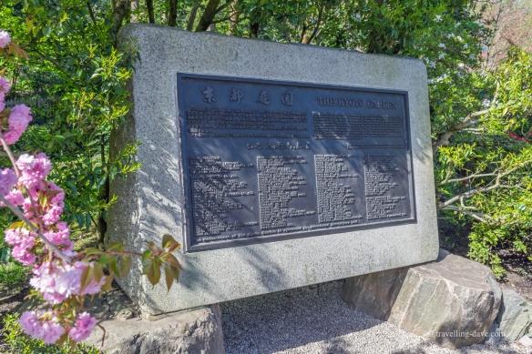 kyoto-garden-plaque